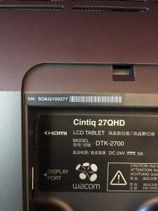 serial-5daq100277